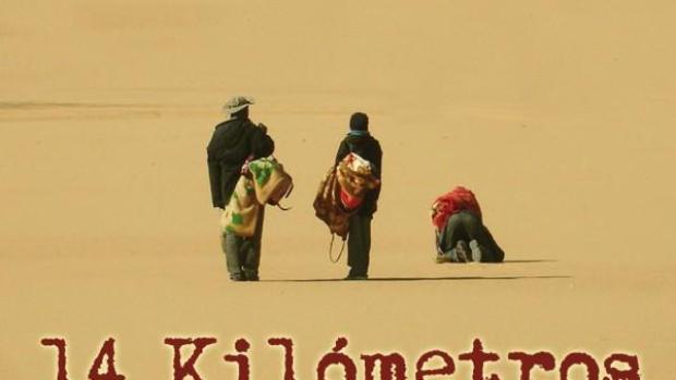 La situación de los refugiados a través del cine