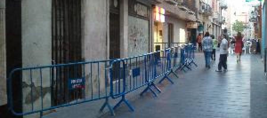 Calle Francisco Pizarro