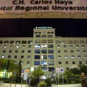 Vista exterior del hospital Carlos Haya de Málaga