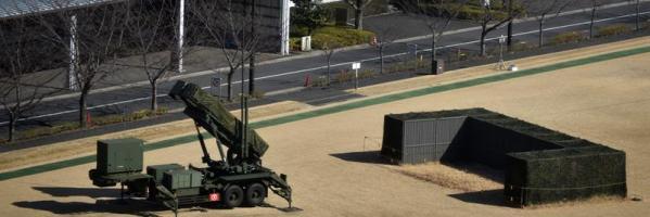 El sistema de misiles es desplegado ante el posible lanzamiento de un misil balístico por parte de Corea del Norte.