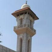 Mezquita de Aviñon, Francia
