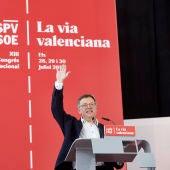 Ximo Puig, secretario general del PSPV-PSOE,  pronunciando el discurso de clausura del 13 Congreso Nacional de los socialistas valencianos.