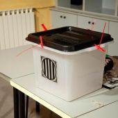 Urna utilizada en el referéndum ilegal del 1-O