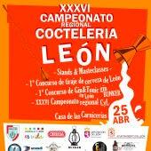Campeonato de Coctelería de CyL