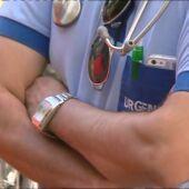 Imagen de archivo: sanitarios.