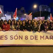 """La presidenta del Govern balear, la socialista Francina Armengol, ha declarado que la movilización """"es necesaria"""" porque aún no se ha conseguido """"la igualdad real entre hombres y mujeres""""."""