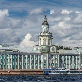 Kunstkamera. San Petersburgo.