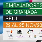 Granada en Seúl