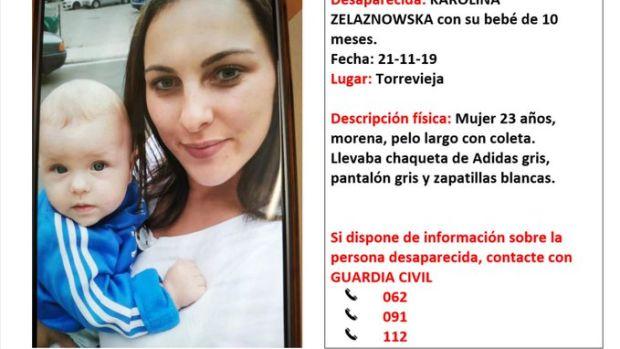 Buscan a una mujer protegida por violencia machista y a su bebé, desaparecidos en Torrevieja