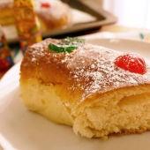 Roscón de Reyes, ¡la receta tradicional!