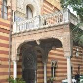 Sede del Ayuntamiento de Sanlúcar de Barrameda