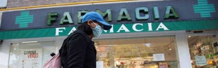 ¿Es partidario de que las farmacias puedan realizar test a los ciudadanos?