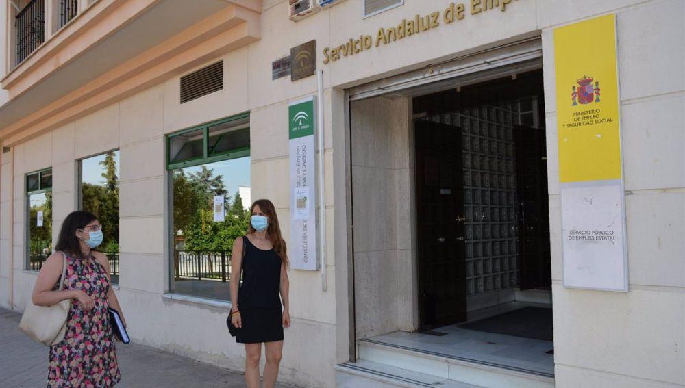 Imagen de archivo de una oficina del Servicio Andaluz de Empleo