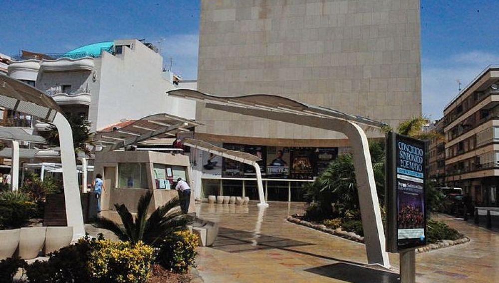 El Instituto Municipal de Cultura amplía la suspensión de eventos a todo el mes de febrero como medida de responsabilidad social
