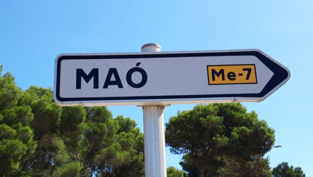 El topónimo catalán de Maó se ha impuesto en la votación plenaria a requerimiento del Govern Balear.