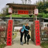 Ana y Eric, oyentes de China.