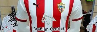 ¿Qué posición debería reforzar más la UD Almería de cara a la próxima temporada?