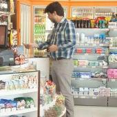 El Consejo Sectorial de Comercio aprueba el Plan Estratégico del Comercio Minorista de Cáceres