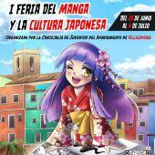 I Feria del manga y cultura japonesa a La Vila Joiosa.