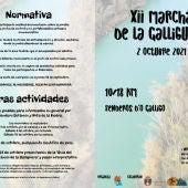 Actividades este otoño en la Galliguera