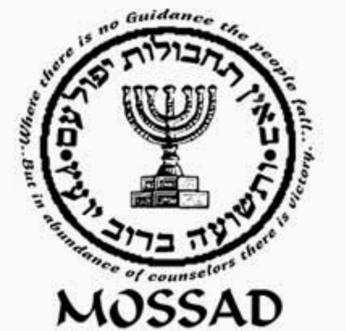 Materia Reservada: Las misiones secretas del Mossad contra Irán.