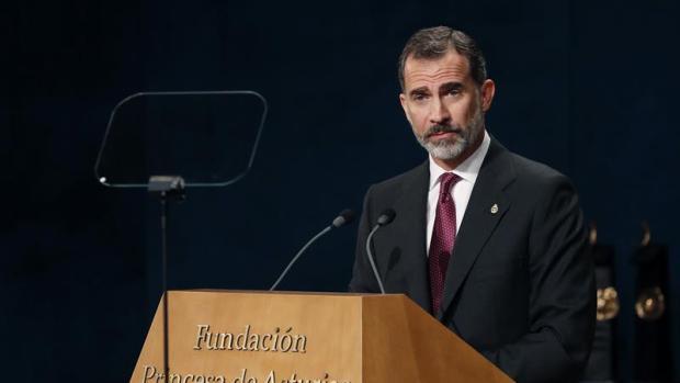 El Rey Felipe VI durante su discurso en los Premios Princesa de Asturias