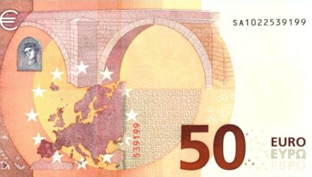El nuevo billete de 500 euros