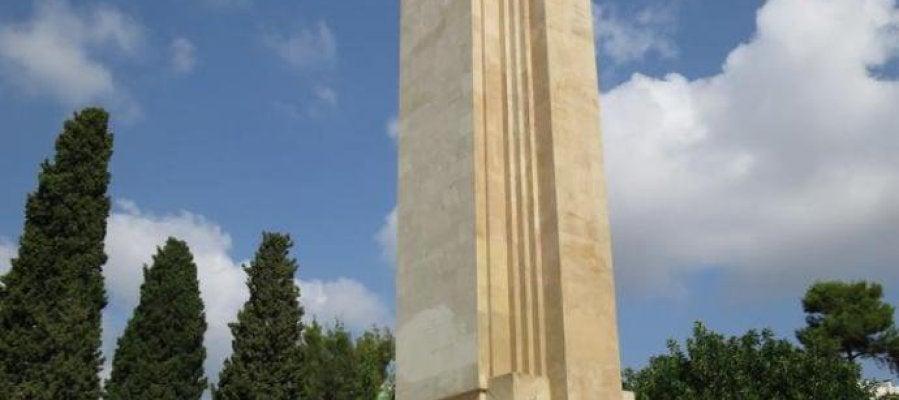 Monumento homenaje al Crucero Baleares de Sa Feixina, en Palma