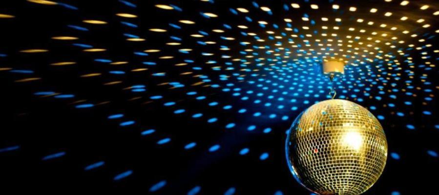 bola de discoteca