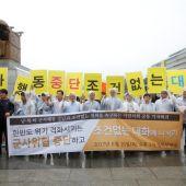 Activistas corean consignas para protestar contra el reciente aumento de la tensión entre EEUU y Corea del Norte