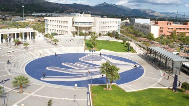 Universitat Jaume I de Castelló.