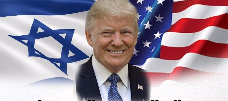 El nombre de Trump, en un equipo de fútbol de Israel