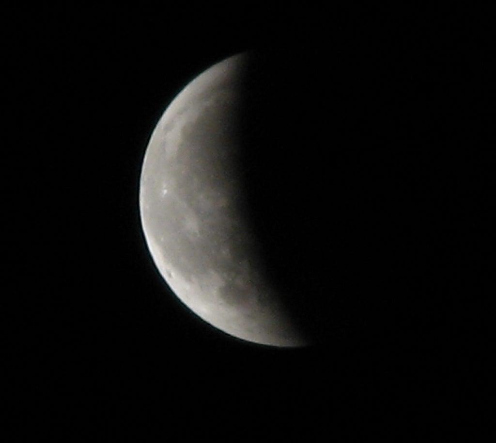 Una extraña sustancia en la cara oculta de la Luna