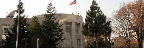 Embajada EEUU en Ankara