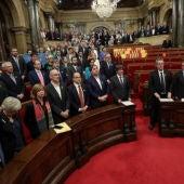 Pleno del Parlament que aprobó la DUI (Archivo)