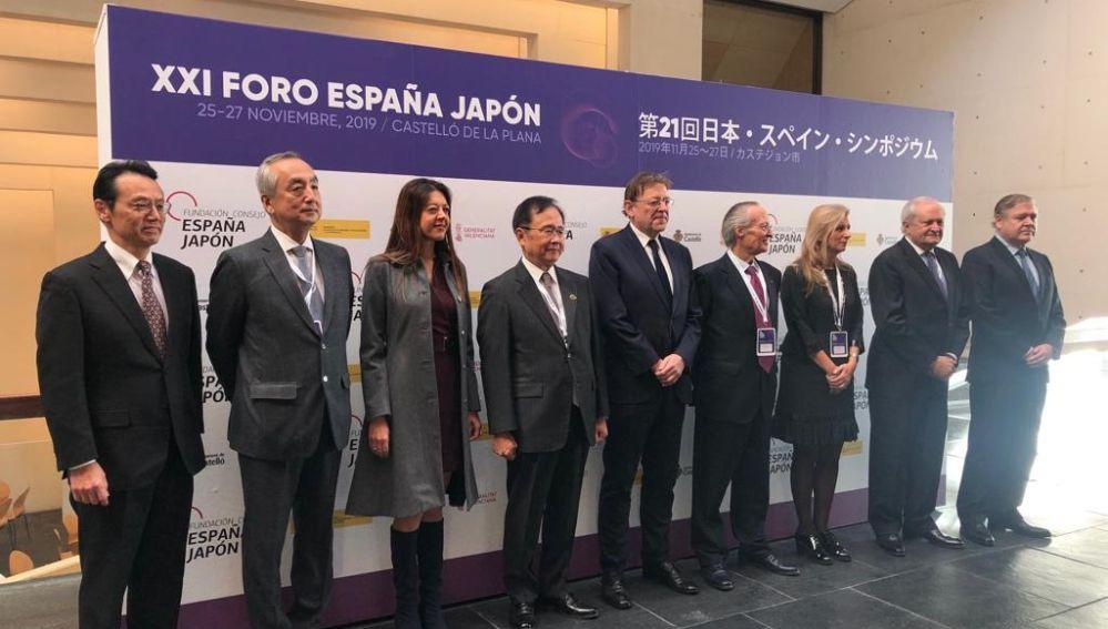 Inauguración Foro España-Japón.