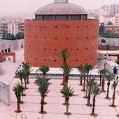 Meiac badajoz museo