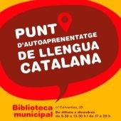 Sant Antoni reactiva el Punt d'Autoaprenentatge de Llengua Catalana