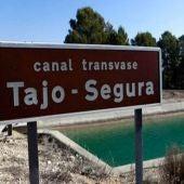 Uno de los canales del trasvase Tajo-Segura.