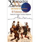 El Toboso celebrará sus Jornadas Cervantinas en honor a Dulcinea, en formato online