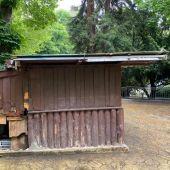 Aguaducho del Campo San Francisco en Oviedo
