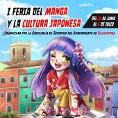 Cartel de la I feria del manga y cultura japonesa de la Vila Joiosa.