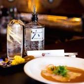 Nobu Hotel Nobu Bar Roku Gin