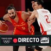 España - Japón, en directo: Sigue el partido de baloncesto de los JJOO de Tokio 2020