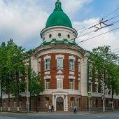 Ciudad de Perm, Rusia