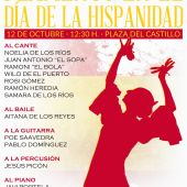 cartel del evento flamenco de el puerto