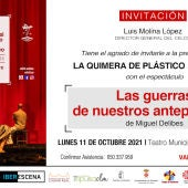 Teatro Iberoamericano Almagro